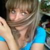 Ольга, Россия, Печора, 37 лет