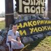 Сергей Тюрин, Россия, Красногвардейское, 40 лет. Познакомлюсь для создания семьи.
