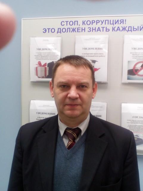 Андрей, Россия, Москва, 45 лет, 1 ребенок. Я вдовец хочу созда ть  нову хорошую семью