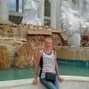 яна, Россия, Ногинск. Фотография 634658