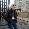 Денис, Россия, Великие Луки, 34 года. При знакомстве