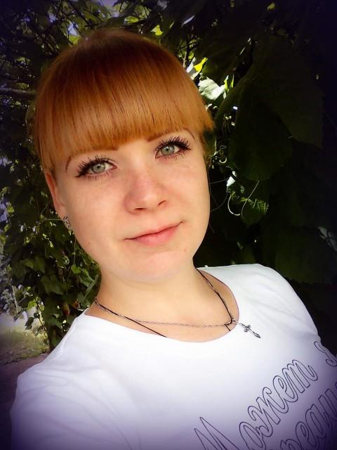 Lana, Россия, Москва, 25 лет