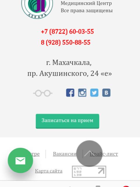 Милена, Россия, Ставрополь. Фото на сайте ГдеПапа.Ру