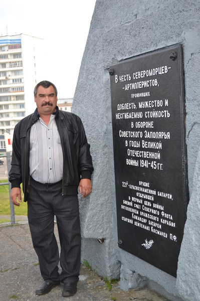 Игорь Клюйков, Россия, Муром, 54 года