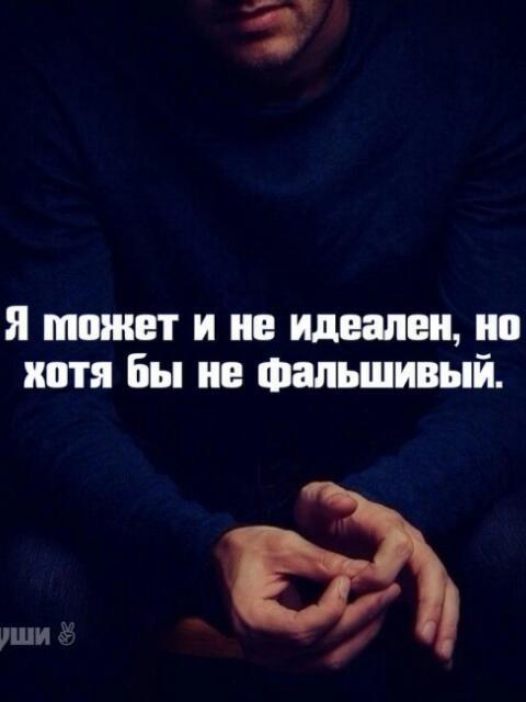 Лёша, Россия, каневской район, 35 лет