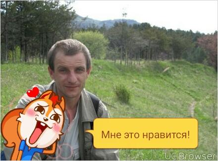 максим, Россия, Кисловодск, 44 года