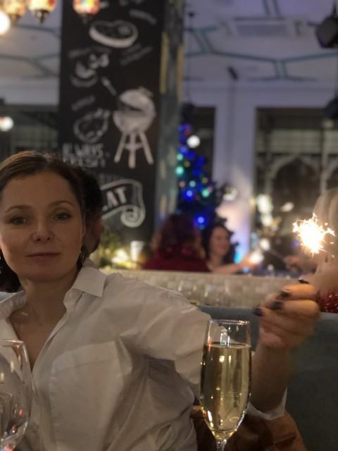 Екатерина, Россия, Москва. Фото на сайте ГдеПапа.Ру