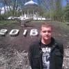 Андрей, Россия, Железнодорожный, 26 лет. Хочу найти Девушку... Родного человека, которого можно было бы любить. Веселую, вредную, злую, местами добрую,