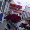 Мария, Россия, Краснодар, 32 года