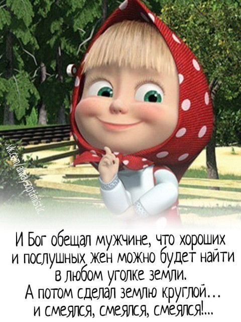 Оксана, Россия, Москва. Фото на сайте ГдеПапа.Ру