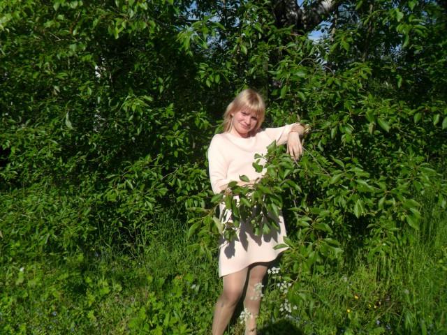Елена, Россия, Рыбинск, 32 года
