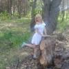 Наташа, Украина, Харьков, 22 года, 3 ребенка. Хочу найти Человека который меня будет понимать