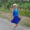 Наташа, Украина, Харьков. Фотография 643576
