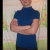 Алена, Россия, Липецк. Фотография 647870