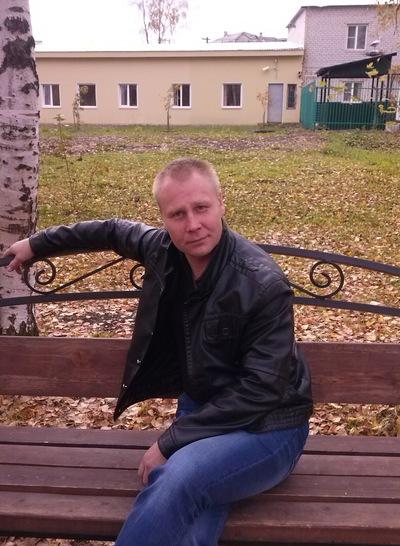 Андрей Некрасов, Россия, Котлас, 38 лет