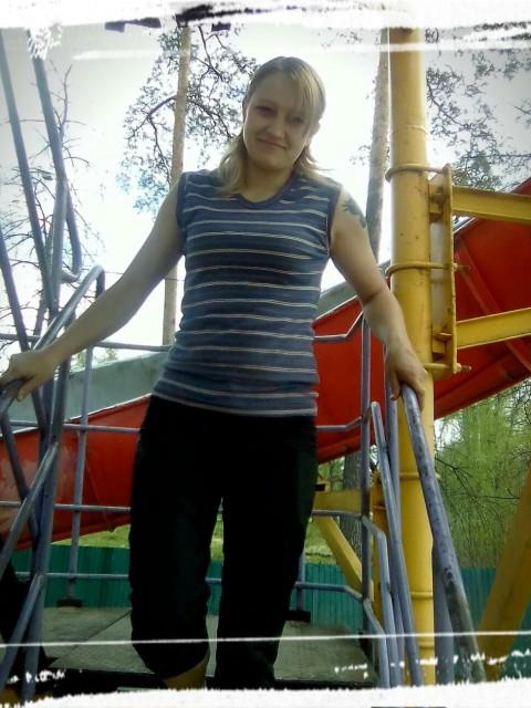 Елена, Россия, Шатура, 26 лет