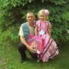Андрей, Беларусь, Минск, 40 лет, 5 детей. Хочу найти Женщину , которая не испугается  большой семьи .