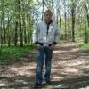 Игорь, Россия, Москва, 34 года. Хочу найти Спутницу жизни, готовую к серьёзным отношениям, чтобы создать крепкую, счастливую семью. Если есть р