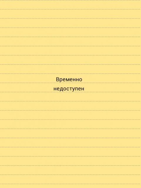 Юрий, Россия, Москва, 52 года. Хочу найти Привлекательную женщину до 47 из любого региона РФ. Без рождения ребёнка.