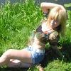 Антонина Ложкина, Россия, Воронеж, 23 года, 1 ребенок. Хочу найти Помоги ощутить счастье. Это что такое вообще?