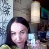 Маргарита, Россия, Москва. Фотография 661375