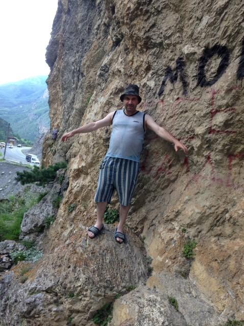 гоча, Россия, Беслан, 54 года