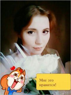 Инна, Россия, Белгород, 25 лет