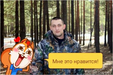 Виталий, Россия, Армавир, 38 лет