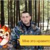 Виталий, Россия, Армавир, 34 года
