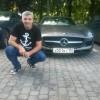 Дмитрий, 46, Россия, Москва