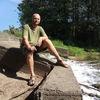 Сергей Любящий-Бесконечно, Россия, Москва, 44 года