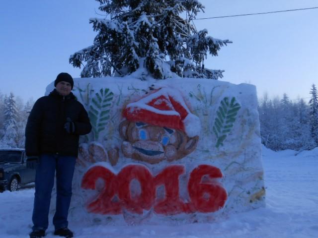 Дмитрий, Россия, Пермь. Фото на сайте ГдеПапа.Ру
