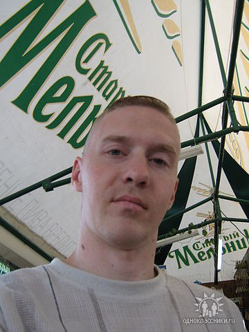 Иван, Россия, Кубинка, 35 лет
