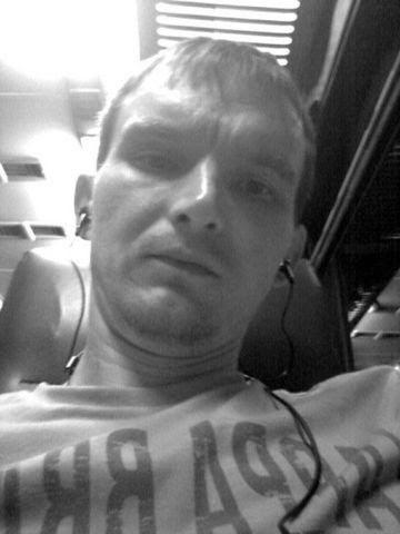 Дмитрий, Россия, Москва, 36 лет, 1 ребенок. Хочу найти Ищу женщину с активной жизненной позицией.