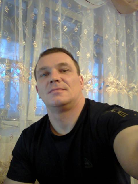Соликамск Знакомства С Мужчинами