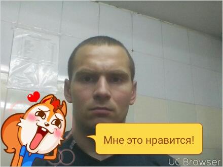 Денис, Россия, Малоярославец, 40 лет