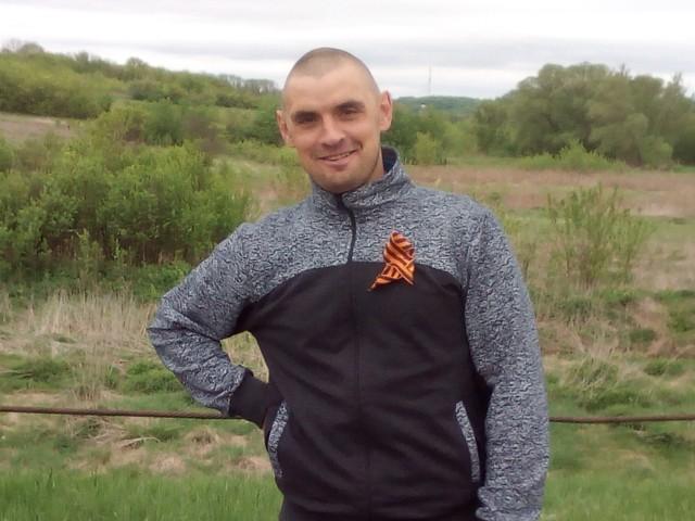 белгородской оскола области сайт нового знакомств