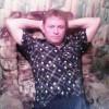Александр, Россия, Волжский, 44 года. Хочу найти Свою вторую половинку, хочеться заботиться о ком то, быть полезным, любить и быть любимым. Приходить