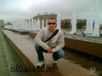Сергей Редянов, Россия, Клин, 33 года