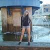 Вероника Кириллова, Россия, Смоленск. Фотография 671793