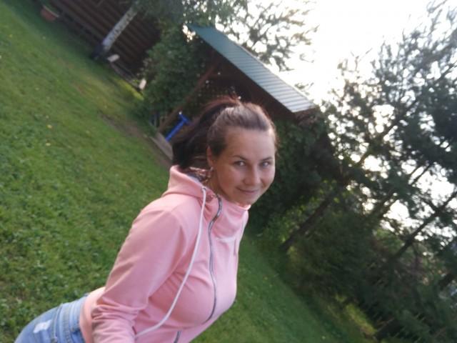 Татьяна, Россия, Ржев, 28 лет
