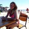 Светлана, Россия, Брянск, 30 лет, 1 ребенок. Хочу найти Счастье
