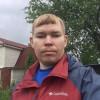 Вадим, Россия, Кстово, 29 лет. Познакомится с женщиной