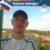 Александр Плешков, Россия, Ростов-на-Дону, 29 лет, 2 ребенка. Я вдовец. Воспитываю двоих сыновей.