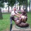 Василий, Беларусь, Вилейка, 32 года. По общаться с хорошей женщиной