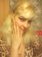софия коношенкова, Россия, Смоленск, 34 года