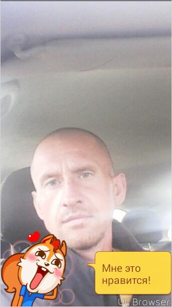 павел, Россия, Удомля, 38 лет