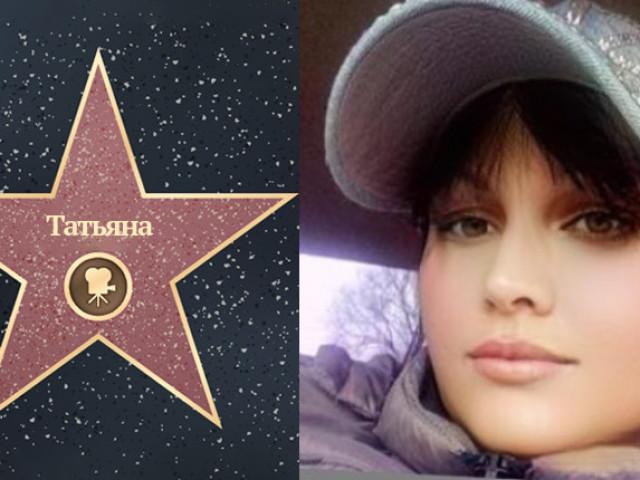 Татьяна, Россия, Тамбов, 31 год