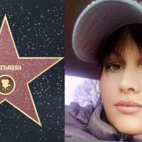 Татьяна, Россия, Тамбов, 33 года