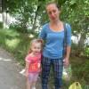 Инга, Россия, Тула, 43 года, 2 ребенка. Хочу познакомиться с мужчиной